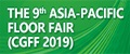 Guangzhou Paint & Coatings Fair and Floor Fair120X50